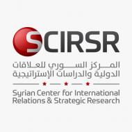 المركز السوري سيرز